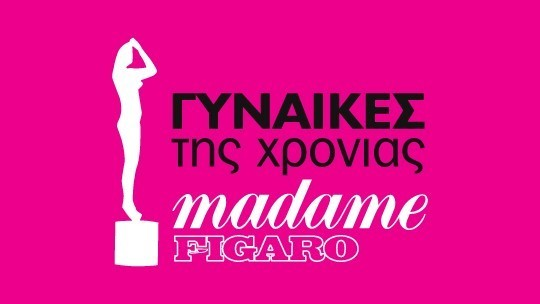 540x304-logo-Madame-figaro-awards.jpg